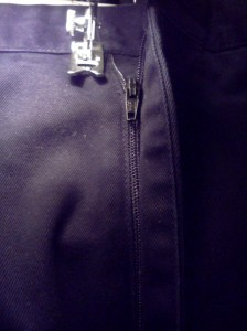 New_zipper